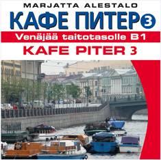 Kafe Piter 3 CD
