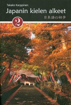 Japanin kielen alkeet 2