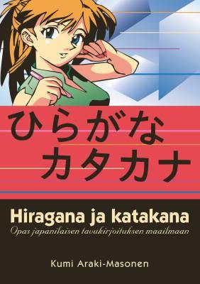Hiragana ja katakana Pod
