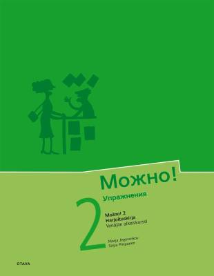 Mozhno! 2